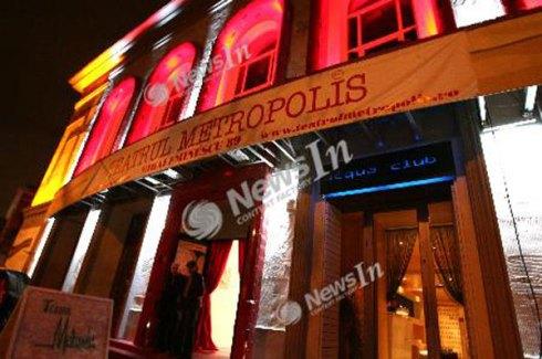 metropolis-teatru